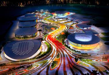 rio 2016 invigning